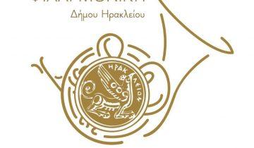 logotypo-4