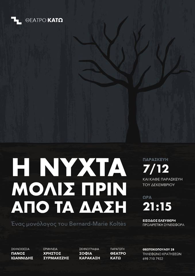 nychta