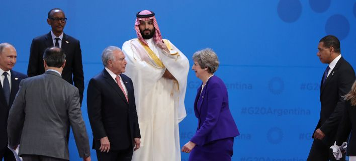 g20-mei