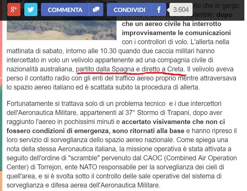 italikos-aeroskafos2