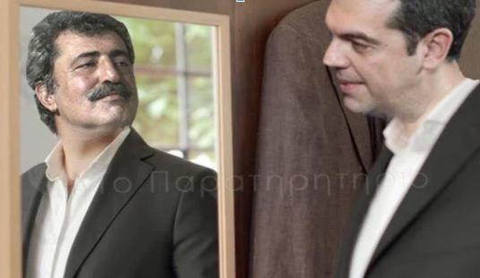 polakis-tsipras-nd