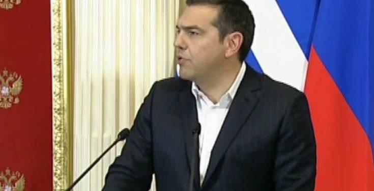 tsipras-rosia