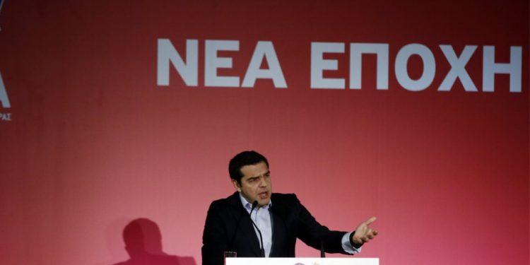 tsipras_kentriki_epitropi_syriza