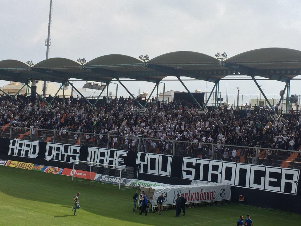 27-aprilioy-ofh-super-league-1