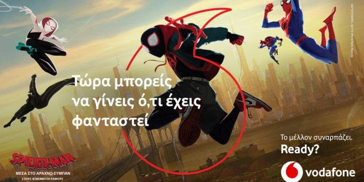 vf-spiderman
