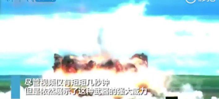 china-bomb-708