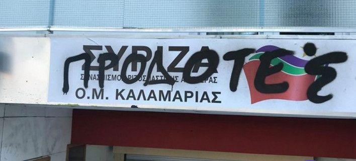 syriza708_70