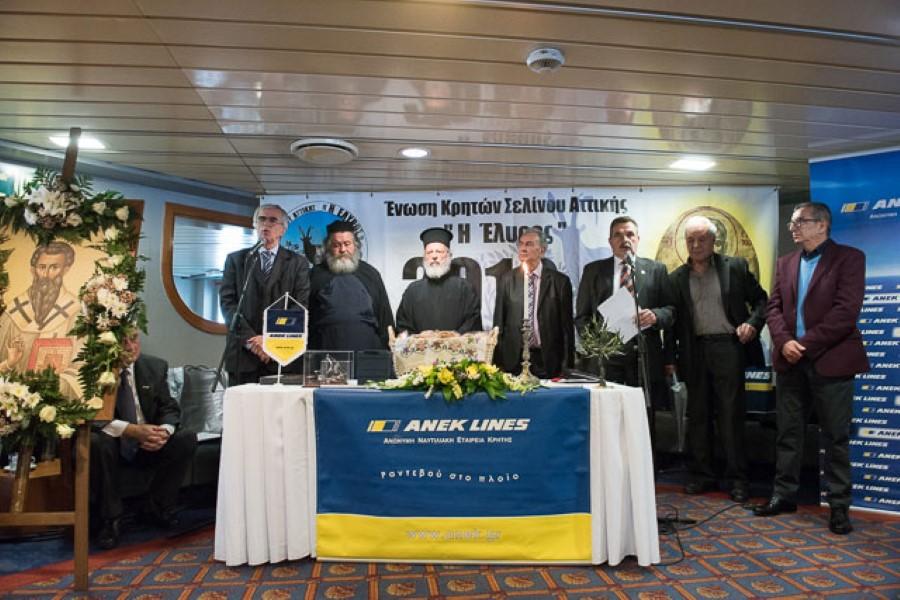 """Ο Πρόεδρος της 'Ενωσης Κρητών Σελίνου Αττικής """"Η Έλυρος"""" κος Ευτύχης Καστρινάκης καλωσορίζοντας τους παριστάμενους (πρώτος από αριστερά)"""