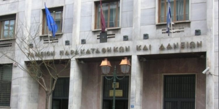 tameio-parakathikon-kai-daneion
