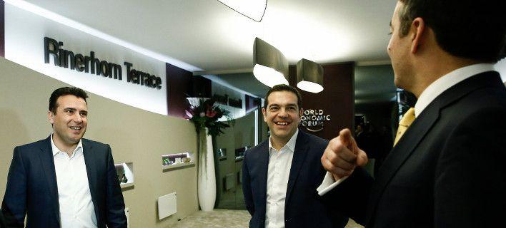 tsipras-zaef-davos-708_1