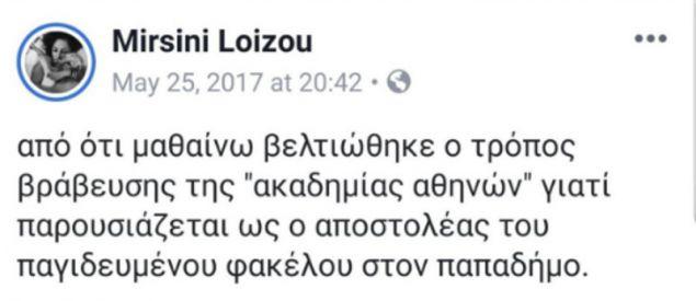 loizoy4