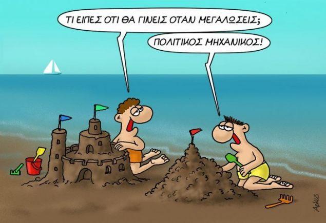 arkas-tsipras-politikos-mixanikos