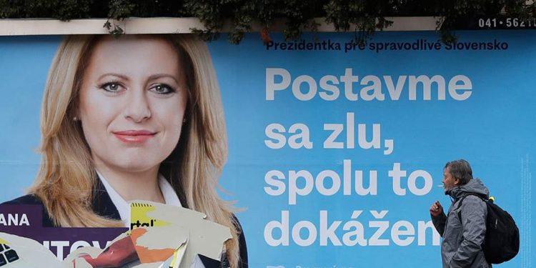 slovakia-ekloges