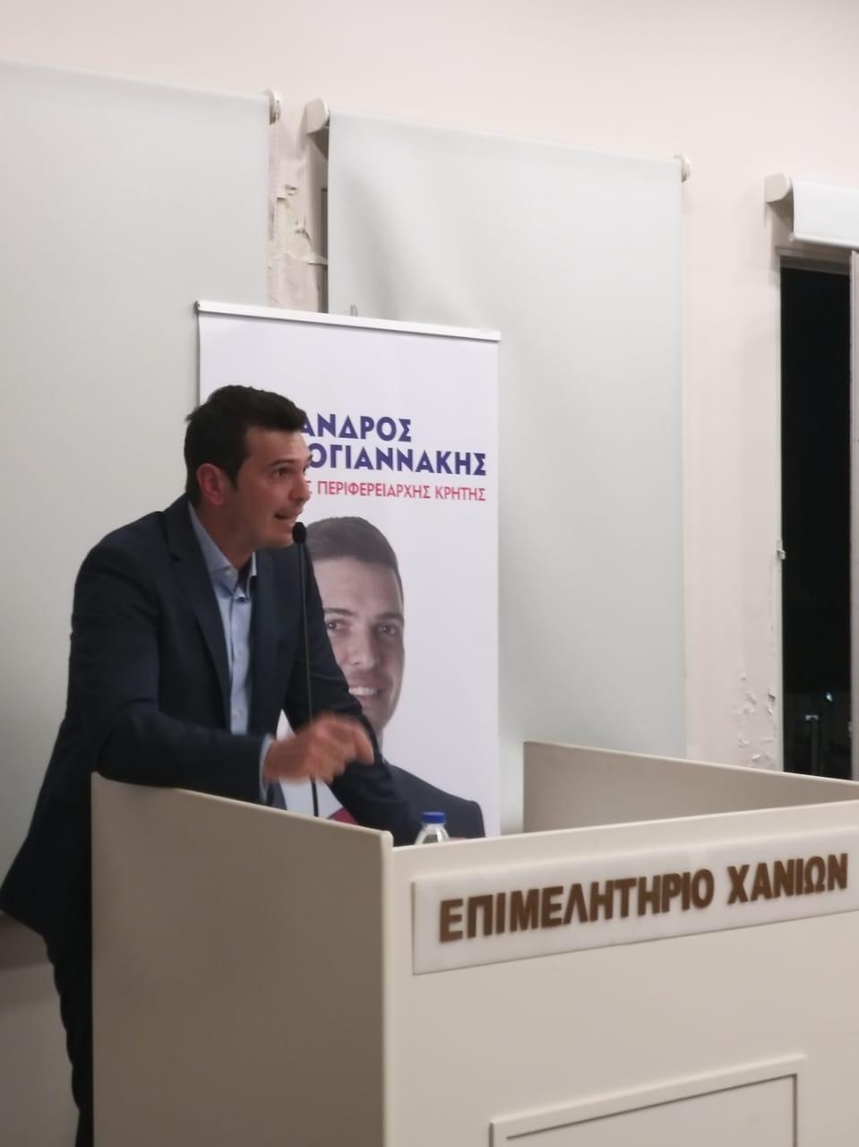 markogiannakhs-xania