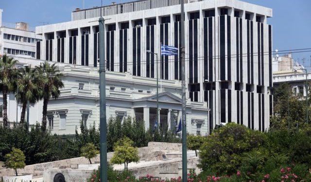 ΚΤΙΡΙΟ ΥΠΟΥΡΓΕΙΟ ΕΞΩΤΕΡΙΚΩΝ