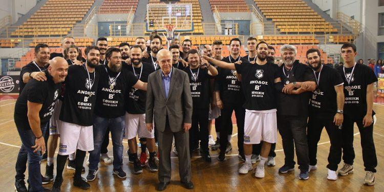 dimarchos-ofi-basket-f1
