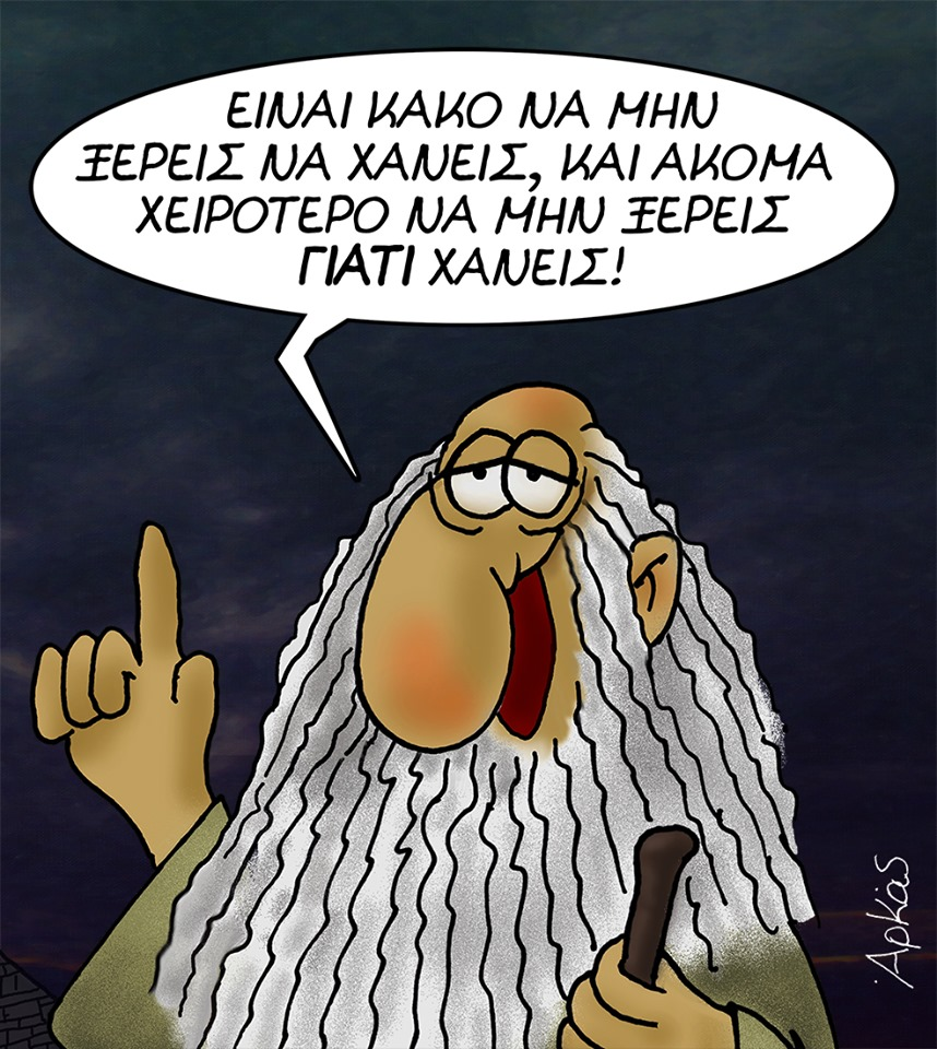 arkas-profhths