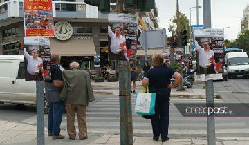 afises-tsipra