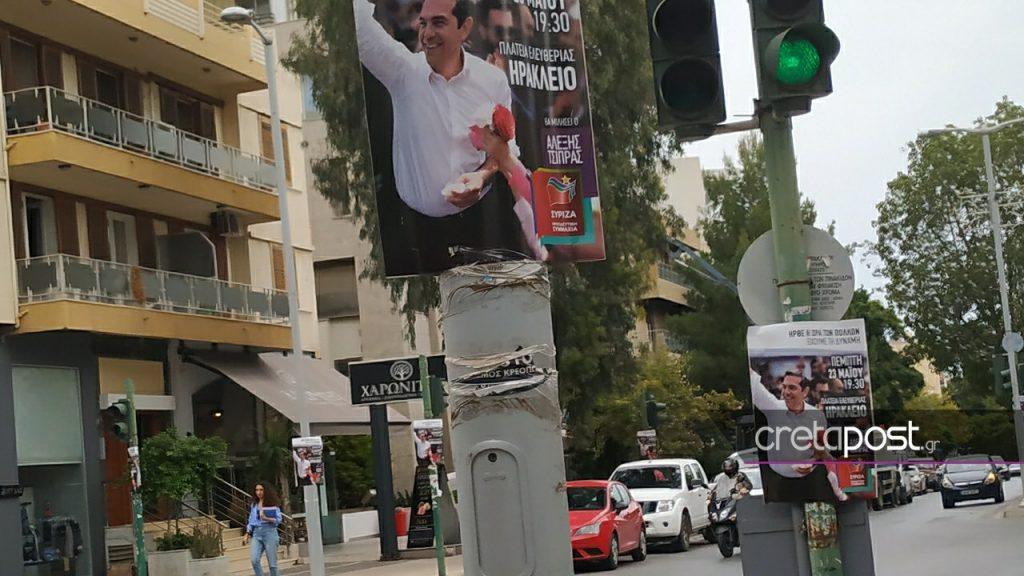afises-tsipra14