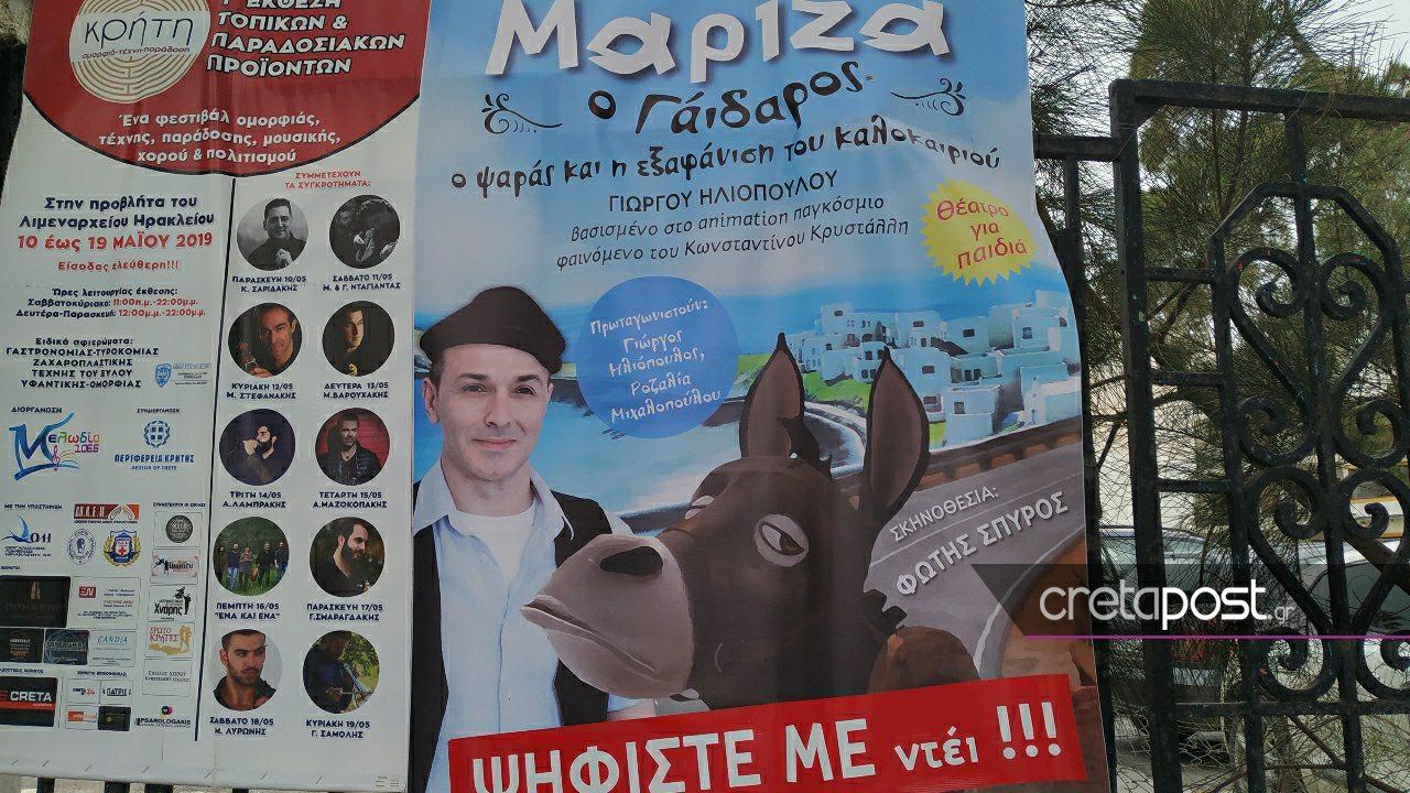 afises-tsipra2