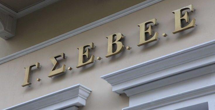 gsebee