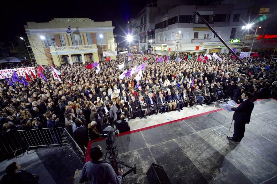 sygkentrosh-syriza-2015-4