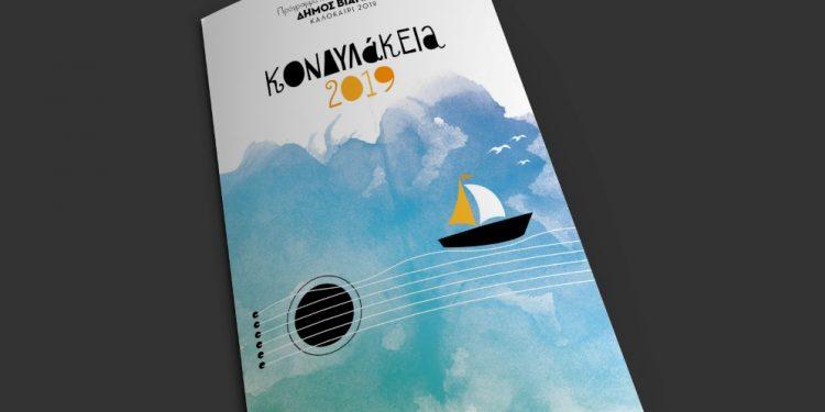 Blank trifold paper brochure mockup template. Vector Illustration EPS10.