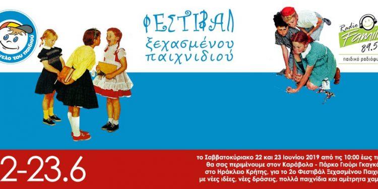 banner-fb-2019-2