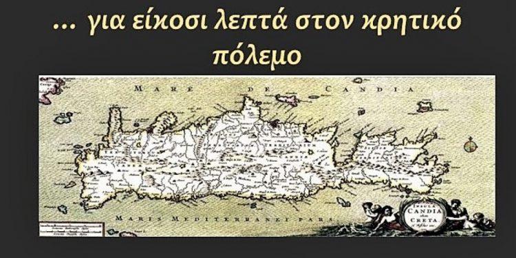 pshfides-istorias