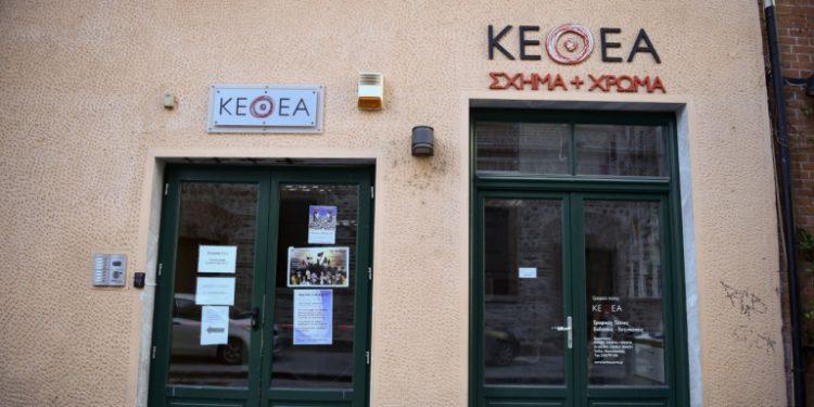 kethea-2019-25-06