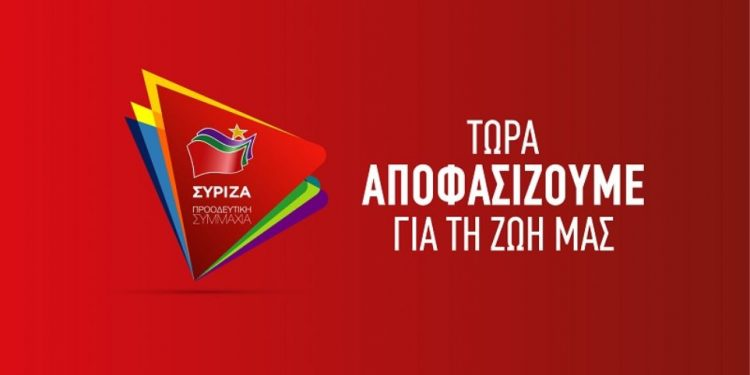 syriza_neologo