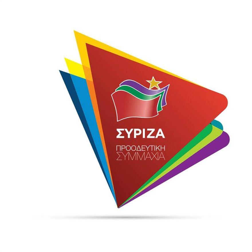 syriza_neologo1