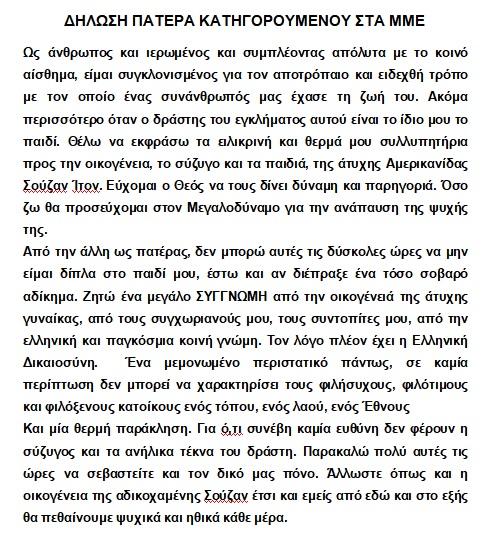 choris-titlo