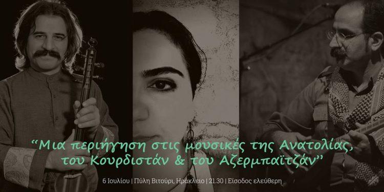 lavyrinthos-mousika-vhmata