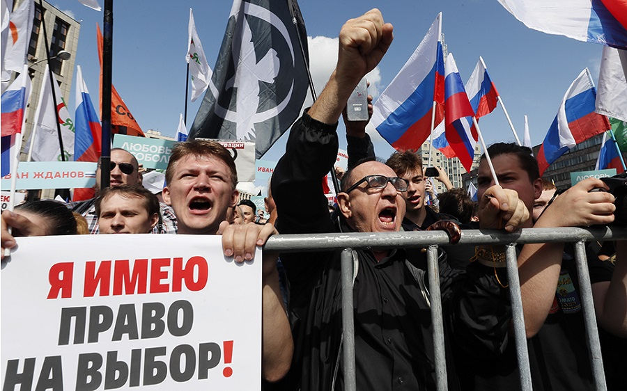 A rally in support of opposition candidates in the Moscow City Duma