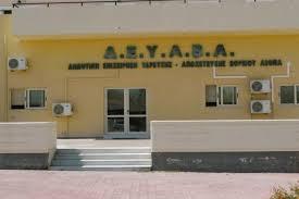 deyaba