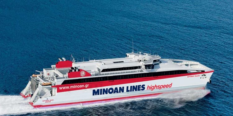 minoikes-highspeed