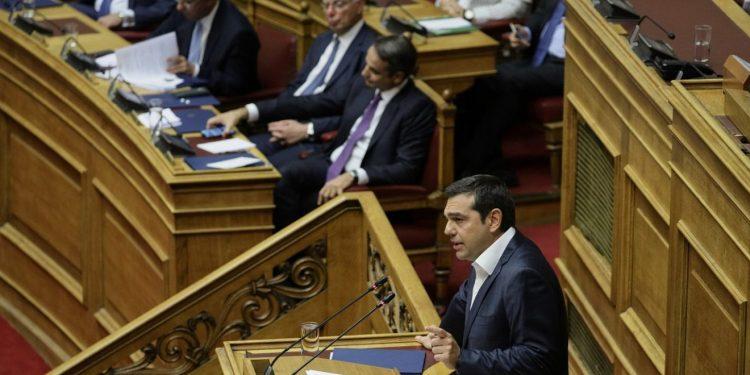 tsipras-boylh