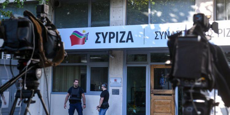 grafeia-tou-syriza-stin-koumoundouroi