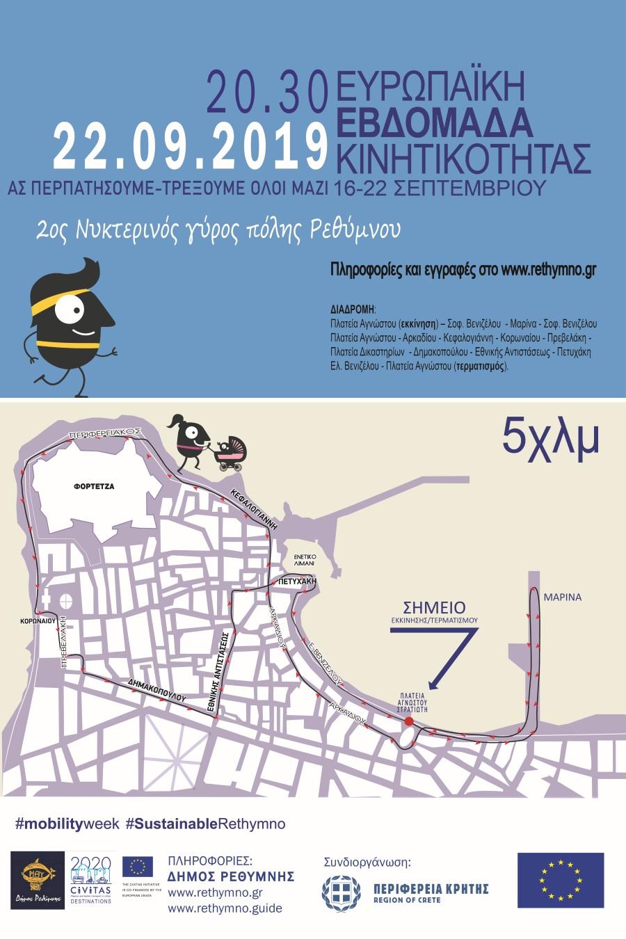 nixterinosv2-01