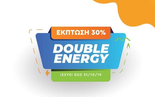 double-energy