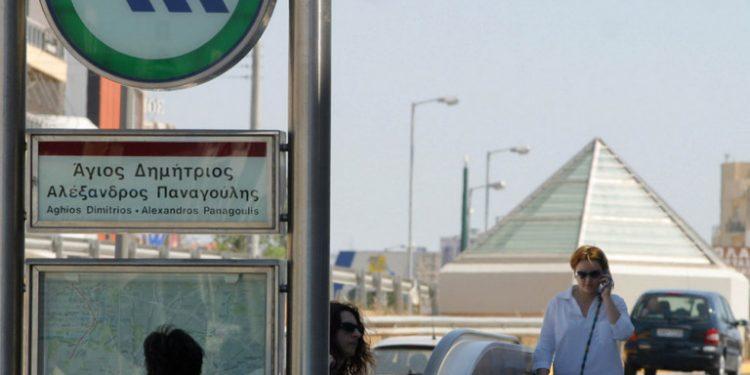 metro-agios-dimitrios-19-9-19_0