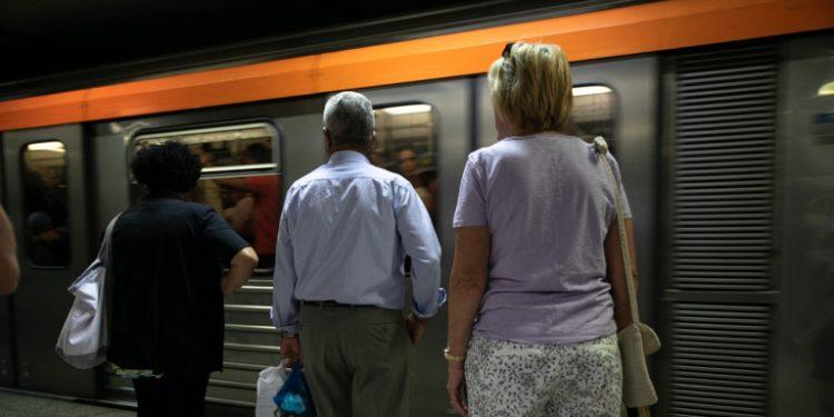 metro-onomasia-stathmoi