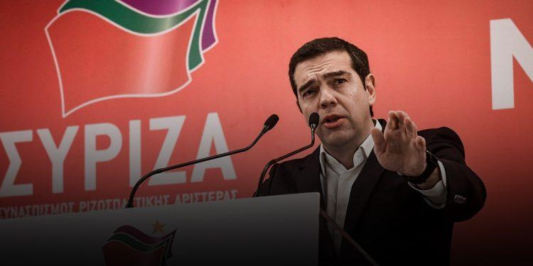cover-tsipras-syriza-exo