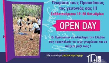 open-day-2019-pepak