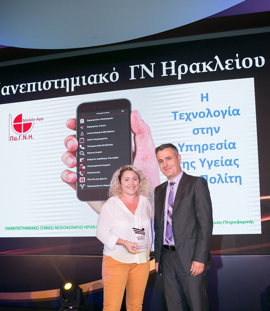 healthcare-business-awards-2019-ceremony_48836594341_o