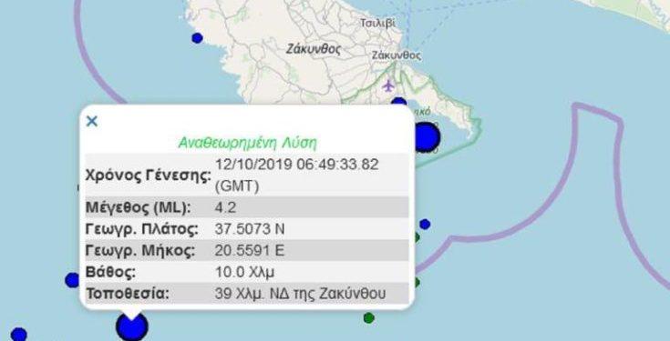 seismos-zakinthos-1-768x562-735x459
