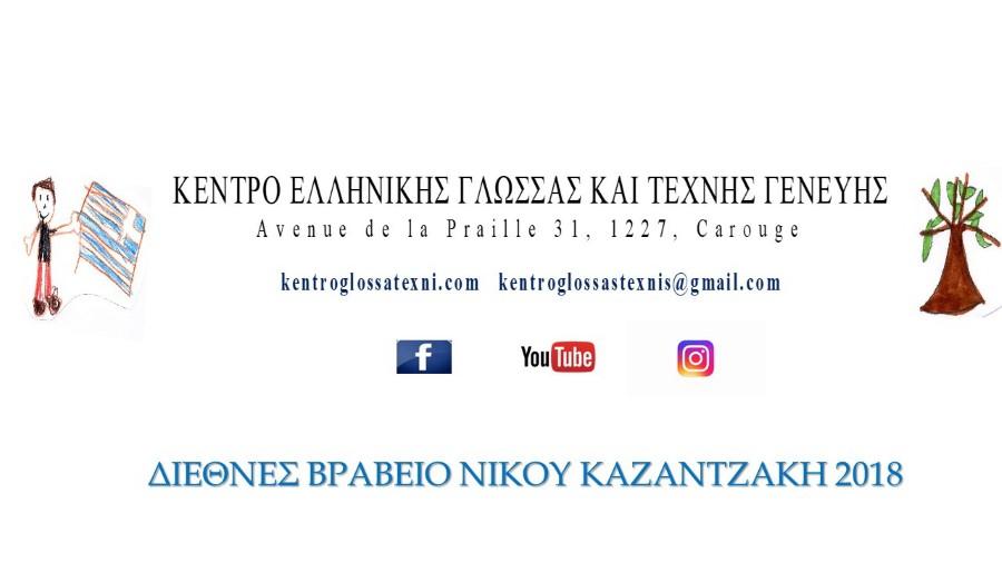 kentro-image