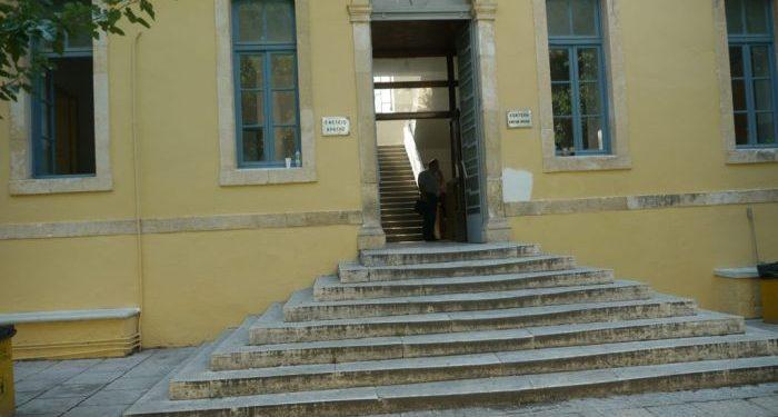 dikasthrio-xania