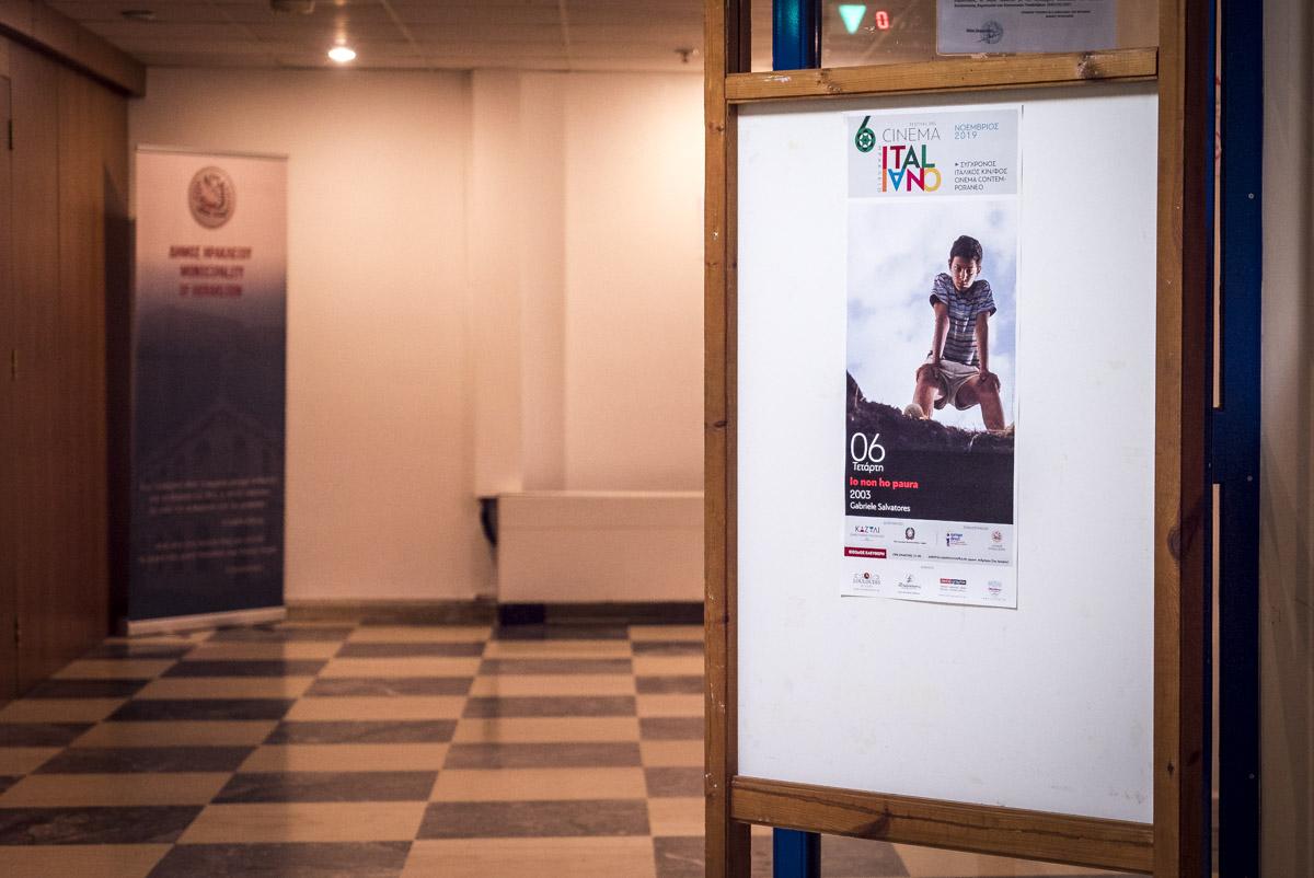 6o-festival-del-cinema-italiano-2019-irakleio-io-non-ho-paura1